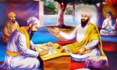 guru arjun dev